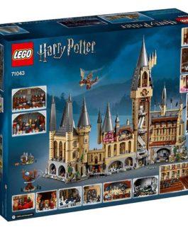 71043 – Hogwarts Castle