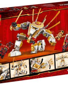 71702 – Χρυσό Ρομπότ