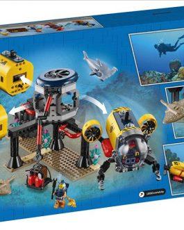 60265 – Ωκεανογραφική Βάση Εξερεύνησης