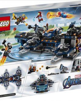 76153 – Avengers Ελικοφόρο