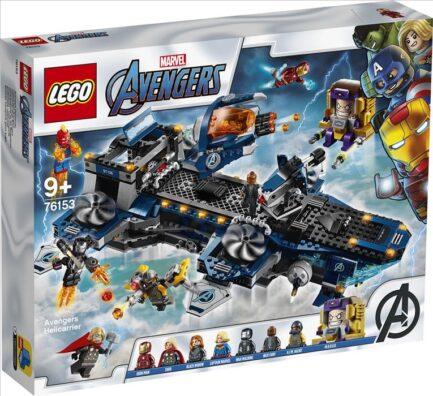 76153 - Avengers Ελικοφόρο